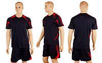 Футбольная форма CO-3021-BK (р-р M-XXL, черный, шорты черные)