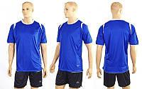 Футбольная форма ZA CO-2558-B (р-р M-XXL, синий, шорты черные)