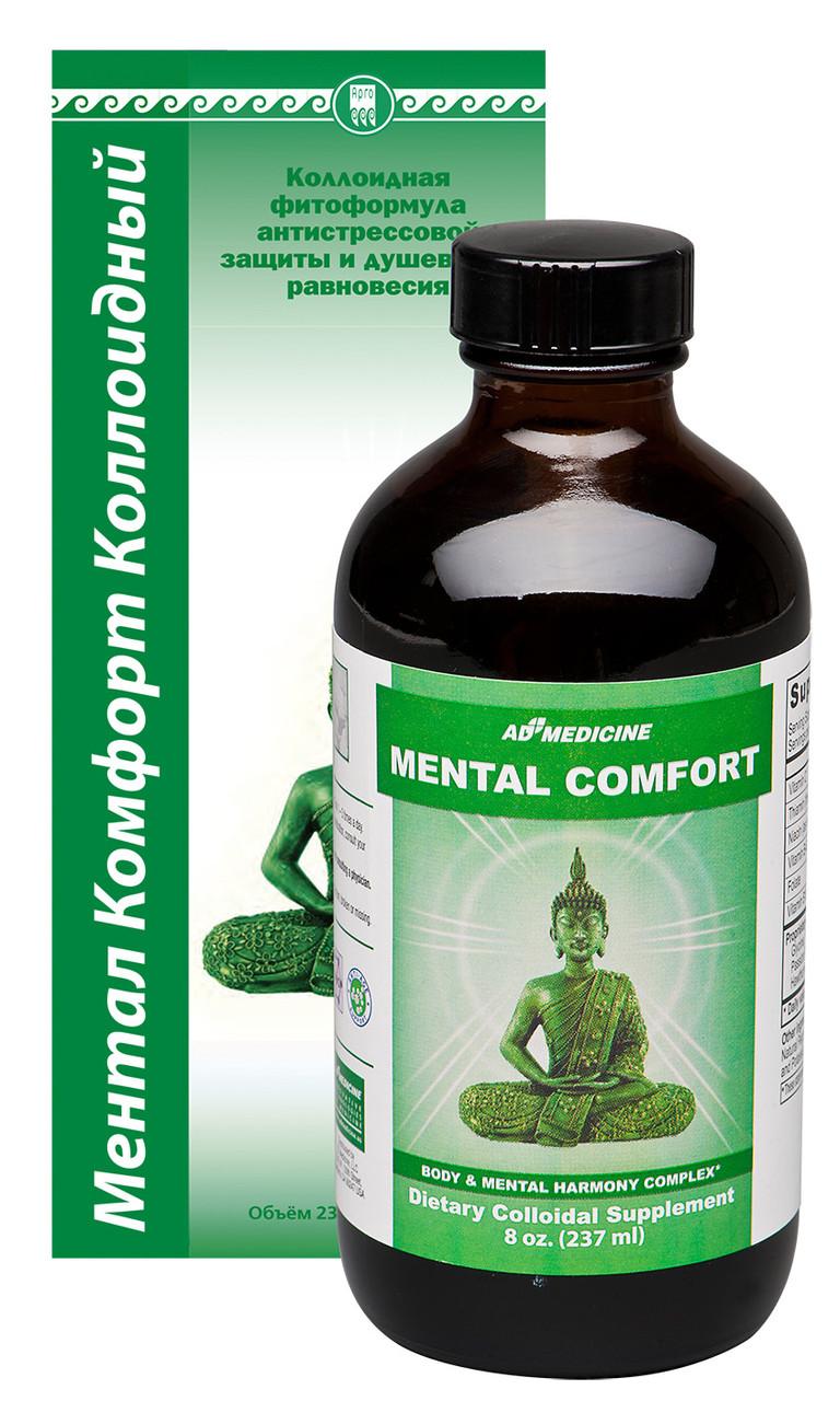 Ментал Комфорт - антистрессовая защита и душевное равновесие