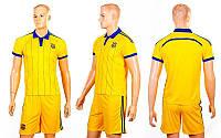Форма футбольная детская УКРАИНА CO-3900-UKR-14Y (полиэстер, р-р XS-XL, желтый)