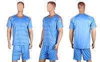 Футбольная форма Champion CO-1601-LB (PL, р-р M-XXL, голубой, шорты голубые)