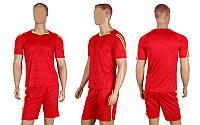 Футбольная форма Champion CO-1601-R (PL, р-р M-XXL, красный, шорты красные)