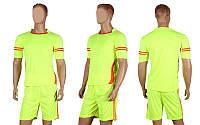 Футбольная форма Favorite CO-1603-LG (PL, р-р M-XXL, салатовый, шорты салатовые)
