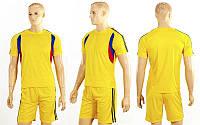Футбольная форма подростковая Line CO-4587-Y (PL, р-р M-XL, желтый, шорты желтые)