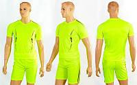 Футбольная форма подростковая Lucky CO-3123-LG (р-р S-XL, салатовый, шорты салатовые)