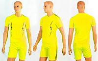 Футбольная форма подростковая Lucky CO-3123-Y (PL, р-р S-XL, желтый, шорты желтые)