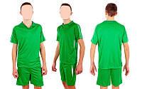 Футбольная форма подростковая New game CO-4807-G (PL, р-р M-XL, зеленый, шорты зеленые)