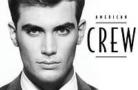 Внимание!!! Скидка -5% на всю продукцию бренда American Crew!