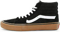 Мужские кеды Vans Old Skool high Ski8-Hi Pro SMU Sneakers, vans old school, ванс олд скул