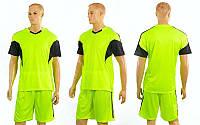 Футбольная форма Progress CO-3437-LG (р-р M-XXL, салатовый, шорты салатовые)
