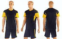 Футбольная форма Progress CO-3437-BK (р-р M-XXL, черный, шорты черные)