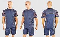 Футбольная форма подростковая Match CO-1006B-G (XS-L, 8-14лет, рост 135-170см, серый-оранжевый)