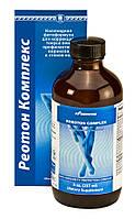 Реотон Комплекс - для коррекции тонуса вен, профилактики варикоза и отёков ног