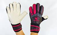 Перчатки вратарские юниорские с защитными вставками на пальцы FB-579 -1 FDSPORT (р-р 7,8, черный-малиновый)