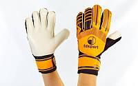 Перчатки вратарские юниорские с защитными вставками на пальцы FB-579 -3 FDSPORT (р-р 7,8, оранжевый-черный)