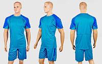 Футбольная форма Captain CO-1004-BL (PL, р-р M-XXL, голубой-синий, шорты голубые)