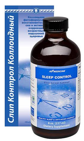 Слип Контрол - здоровый сон, фото 2