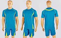 Футбольная форма Moment CO-1005-LB (PL, р-р M-XXL, голубой-салатовый, шорты голубые)