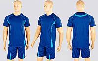 Футбольная форма Moment CO-1005-DB (PL, р-р M-XXL, т.синий-синий, шорты т.синие)