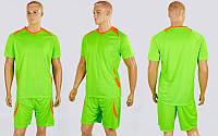 Футбольная форма Perfect  CO-2016-LG (PL, р-р S-XL, салатовый-оранжевый)