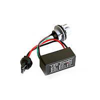 Ксенон HID LED задний фонарь 7440 (05805) обманка
