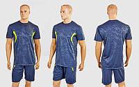 Футбольная форма Prestige CO-1008-G (PL, р-р M-XXL, серый-салатовый, шорты серые)