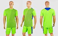 Футбольная форма Variation CO-1011-LG (PL, р-р M-XXL, салат-голубой, шорты салатовые)