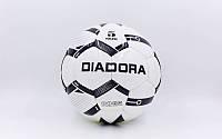 Мяч футбольный №5 DX DIA FB-5428 (№5, 5 сл., сшит вручную, белый-черный)