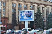 Реклама на видеоборде на пл.Героев Майдана(Ленина)