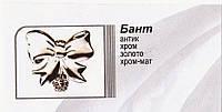 """Прищепка декоративные """"Бант"""""""