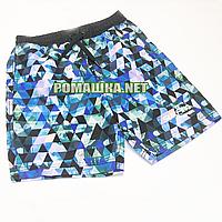 Детские шорты р. 134-140 для мальчика тонкие ткань 100% ПОЛИЭСТЕР 1043 Синий 140
