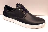 Слипоны-кеды мужские Cuddos кожа/замша на белой/черной подошве на шнуровке Cu0013