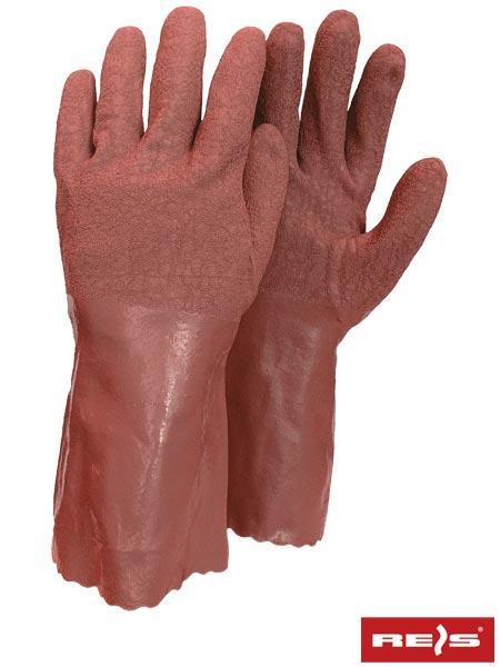Защитные перчатки изготовленные из латекса RFISHING R