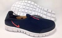 Кроссовки мужские Nike Free 3.0 , лето ( 41 - 46 р ) , очень легкие