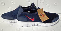 Кроссовки мужские Nike Free 3.0 , лето ( 41 - 46 р ) , распродажа !