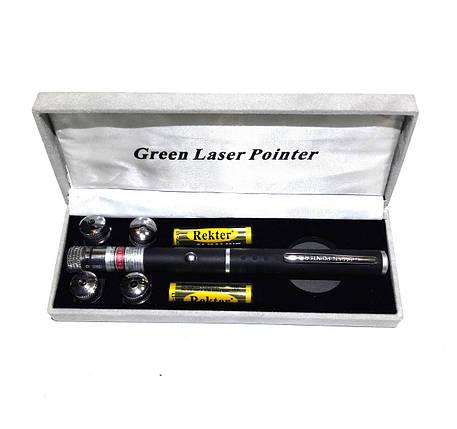 Зеленый лазер 50mw + 4 насадки, фото 2