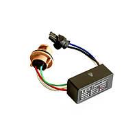 Ксенон HID LED задний фонарь 7443 (05806) обманка