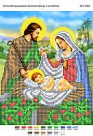 """Схема для частичной вышивки бисером 23х19см  """"Иисус в колыбели"""""""