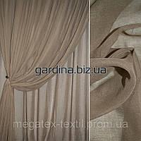 Тюль гардины лен французкий коричневый