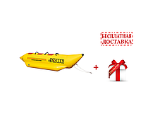Водный надувной банан Jobe Watersled 3P для троих человек для троих человек