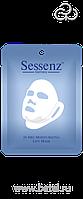 YUSONG. Маска для лица косметическая тканевая 3-D-лифтинг «24 часа увлажнения»