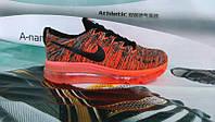 Подростковые кроссовки NIKE AIR MAX 2014 оранжевые