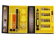 Профессиональный набор инструментов,мини-набор инструментов