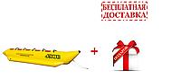 Надувные водные бананы Jobe Water sled 5p для пятерых человек