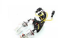 Ксеноновая лампа Fantom H11 5000K Xenon (2шт.)