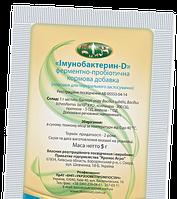 Имунобактерион D 200г (пробиотик) свиньи, КРС