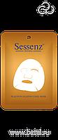 YUSONG. Маска для лица косметическая тканевая 3-D-лифтинг плацентарная охлаждающая с эластином