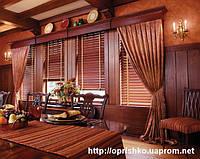 Жалюзи деревянные горизонтальные 25 мм, на окна от солнца.