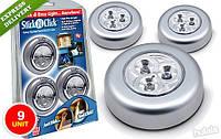 Точечный светильник Stick N Click (НАБОР)