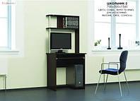 Стіл комп'ютерний Школяр-2